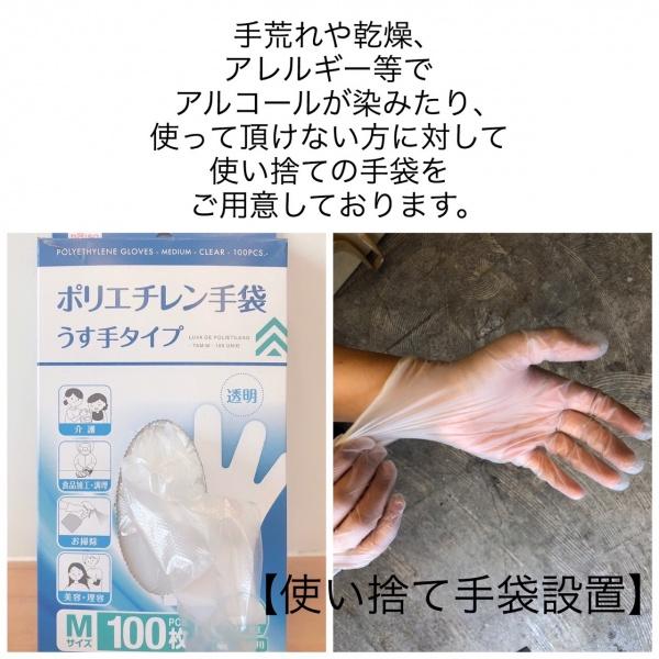 IMG_0023-1