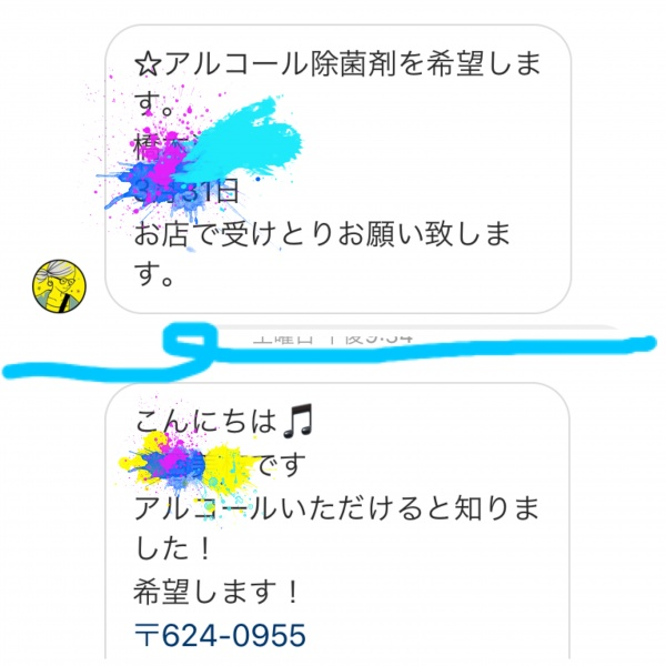 IMG_9883